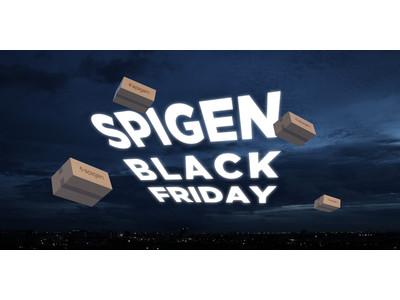 Spigen、「Amazon ブラックフライデー」で最大60%OFFになる期間限定セールを開催!