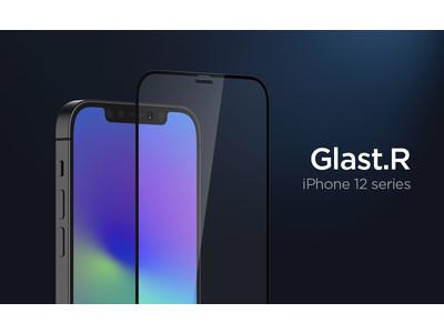 【Spigen】 ブラックフライデーを見逃した方のためにiPhone 12 シリーズ ガラスフィルム 特別価格999円で販売
