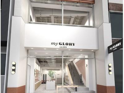 台湾発祥人気シューズブランドのセレクトショップ「my GLORY」、日本初となる路面店を東京・渋谷に12月末にオープン!