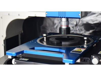 国内初、パワー半導体の飛躍的な生産性向上を促す欠陥特定装置を開発 Mipoxと東海国立大学機構 名古屋大学の共同研究 NEDO公募「官民による若手研究者発掘支援事業」に採択