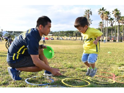 スポーツ×運動スキルの定量化×動画で子どもたちの人間力育成を実現する湘南Golden Ageアカデミー 完全無料の子ども向け「オンラインパーソナルコーチング」開始!
