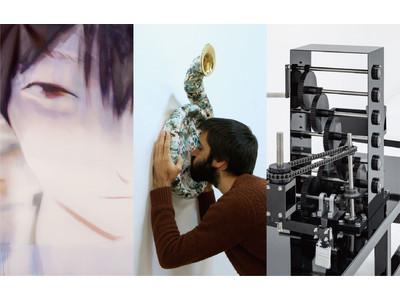 京都アートラウンジ「表裏のバイパス」展 ARTISTS'FAIR KYOTO 2021と同時開催