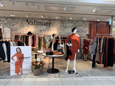 表参道の人気セレクトショップ【Valmuer/ヴェルムーア】がPOPUP STOREをルミネエスト新宿で開催いたしました