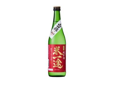 リーズナブルで家飲みに最適!酒米の王様『山田錦』100%使用の純米酒を新発売!