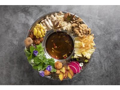 """ベトナム南部の郷土料理""""花鍋""""をアレンジ 漢方や薬膳の要素を取り入れたエキゾチックで色鮮やかな精進鍋"""