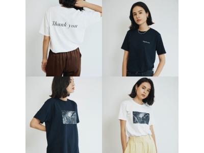 ファッション業界で注目のスタートアップ企業、シンセプションRustal (ラスタル)×大屋夏南のコラボ・チャリティTシャツを制作7月26日、公式サイトで販売開始!