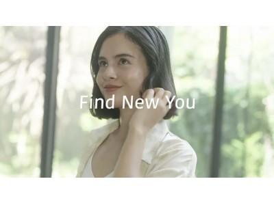 ファッション業界で注目のスタートアップ企業シンセプション自社ブランドRustal (ラスタル)の新CMをオンエアコンセプトは 「FIND NEW YOU」 新しいあなたを見つける