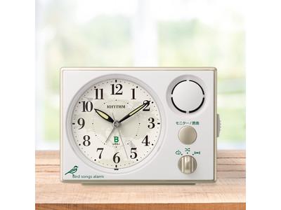 野鳥の声で心地よい目覚め「日本野鳥の会」共同開発めざまし時計 発売