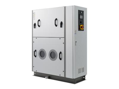 既存の空調設備に付設する大空間向け除菌システムを販売開始
