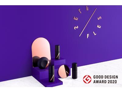 進化型パーソナライズ・スキンケアサービス【FLES   フレス】が、2020年度グッドデザイン賞を受賞。