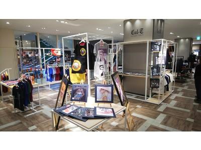 大丸東京店7FにてカルチャーTシャツ、【カルト(Cul-T)】店舗がオープン!