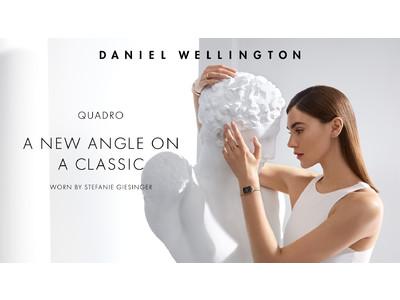 DANIEL WELLINGTON(ダニエル ウェリントン)初となるスクエア型の文字盤モデル「Quadro」登場