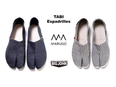旧式織機で織り上げたセルビッチデニムで、『育てる足袋エスパドリーユ』を開発。5月21日より販売開始。