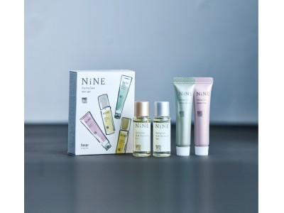 昨年の登場からのご好評を受け、ホーユープロフェッショナルのスタイリングケアブランド「NiNE」からお試ししやすい4種類入りの「ミニセット」が4月2日(木)よりサロンにて販売開始