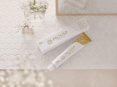 ホーユーのサロン向けグレイカラー(白髪染め)剤「プロステップ」が2021年2月3日にリニューアル!