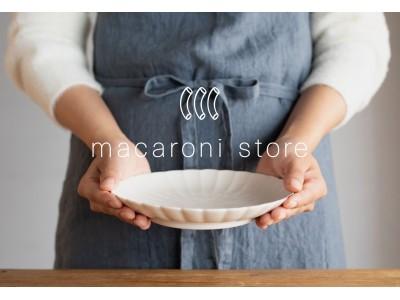 食と暮らしのメディア「macaroni」がECサイトオープンに向けてInstagramキャンペーンを実施!