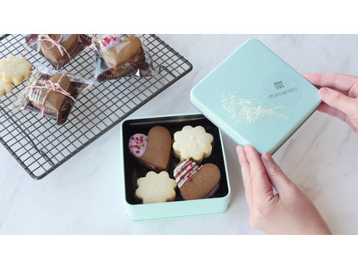 バレンタインに最適なクッキーの手作りキットを発売!製菓材料専門店「TOMIZ(富澤商店)」と食と暮らしのメディア「macaroni」がコラボ