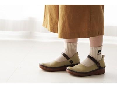 足元からのウイルス対策!手を使わずに脱ぎ履きできる衛生的なコンフォートシューズ「KAYAK(カヤック)」に3つの新色が登場。