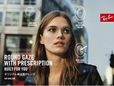 Ray-Banオリジナル純正度付きサングラス・メガネのサービスを全国オーダー開始