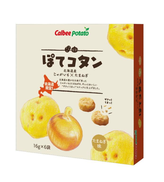 カルビー「じゃがポックル」など、北海道の人気土産…