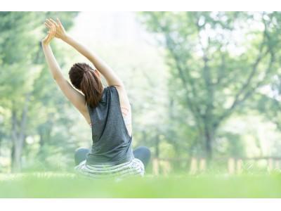 カラダ・心・環境の健康について学ぶ「ウエルネス講座」を7月4日から開催します