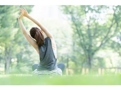 《カラダ・心・環境の健康について学ぶ「ウエルネス講座」を8月29日からオンライン開催します》