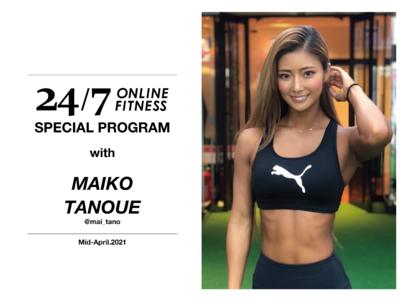 24/7 Online Fitness 累計会員数5,000人突破記念イベントレッスン開催!