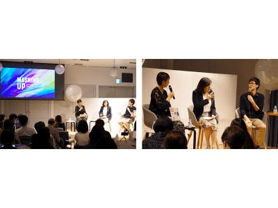 【Pairs × MASHING UP開催レポート】定員を超える100名以上が少子化ジャーナリスト白河桃子氏登壇のPairsセッションに参加!