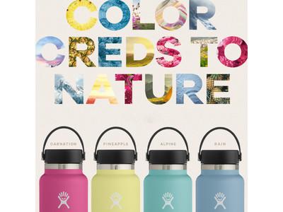 【春夏の新色!】世界No.1のシェアを誇るボトルブランド・Hydro Flask(R)︎より、新色が到着!さらに楽しく、豊富なラインナップとなりました!