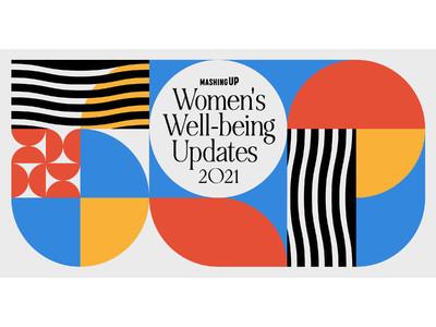 6月に女性のウェルビーイングについてのオンラインイベント「 Women's Well-being Updates 2021」を開催!