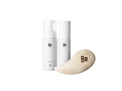アクティブオーガニックブランド「Be」は、東京の木を使う「東京チェンソーズ」が作ったオリジナル「かっさ」を付属したスキンケアセットを、三越伊勢丹で4月1日より限定発売します