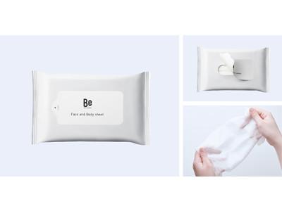 アクティブオーガニックブランド「Be 」の人気商品 ふきとり化粧水「フェイス&ボディシート」が6月よりリニューアル発売
