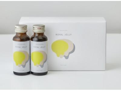 美味しく飲みやすい『美肌ケアとヘルスケアが同時に可能』な免疫力UPに欠かせないローヤルゼリードリンクを10月15日限定発売