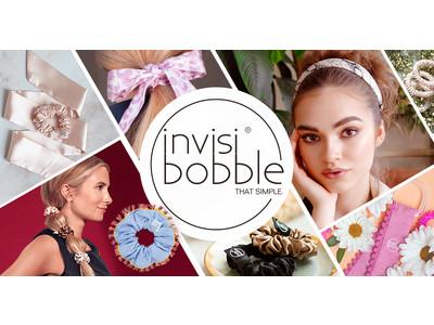 長時間つけても疲れにくい!髪にやさしいヘアアクセサリー「invisibobble(インビジボブル)」より夏のヘアアレンジを彩る15アイテムが新登場!6月10日発売