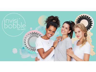 【日本初上陸】世界70ヶ国以上で人気!累計販売数1億個突破、ドイツ生まれの髪にやさしいヘアアクセサリー「invisibobble(インビジボブル)」本日発売