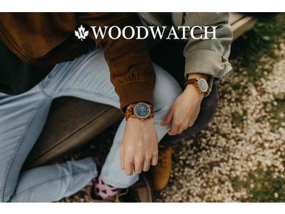 【日本初上陸】オランダの木製時計ブランド「WOODWATCH」が2020年11月より日本で販売スタート