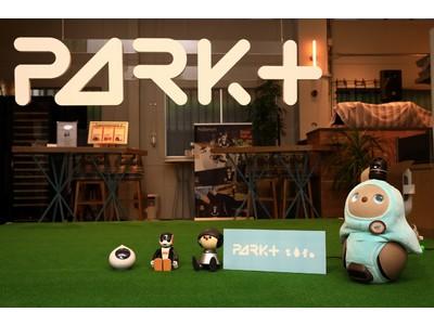 ヒトとロボットが共生する新たなライフスタイルの発信拠点。「PARK+」 本日9月17日(金)渋谷にグランドオープン