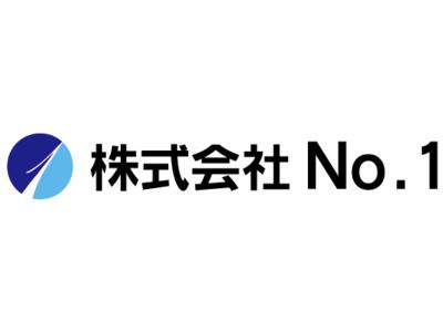 ハイクオリティUTM「NA-GPY2000Pro / NA-GPF2000Pro」の販売開始について