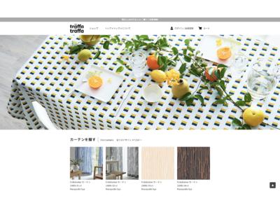 世界中のデザイナーがデザインしたデザイン性と品質の高いファブリック製品のECサイト『トレファトレファ』8月1日よりサイトリニューアル