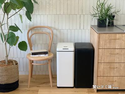【コロナ対策にも最適】手をかざして開く自動開閉ゴミ箱『賢いゴミ箱』シリーズから、新たなモダンデザイン「賢いゴミ箱(TM) Style」が新登場!