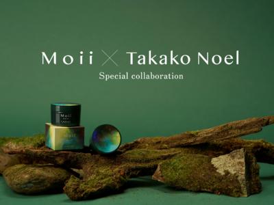 """Takako Noelさんと届ける""""アートに、香る。内なる自分を見つける春"""" 「Moii balm EARTHPEACE(モイ バーム アースピース)」2/26発売"""