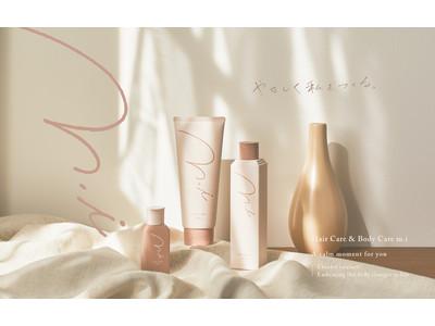 プレママ・産後ママの入浴ストレスに寄り添う新ブランド  産婦人科向けヘアケア・ボディケア「m.i」、4月1日発売
