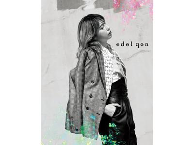 赤みと濁りのない透明感が生む、エイジレスで鮮やかなグレイカラー(白髪染め)登場「edol qon(エドル クオン)」4/21発売