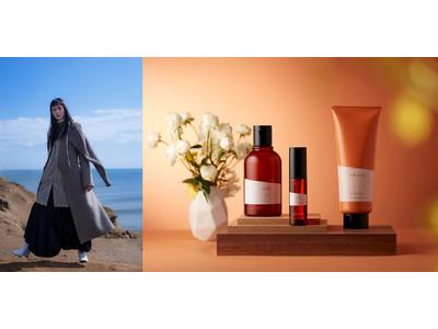 心を満たす、優雅な香りの冬限定品に、今年はヘアオイルも登場。「SEE/SAW Winter Note21」10/22発売