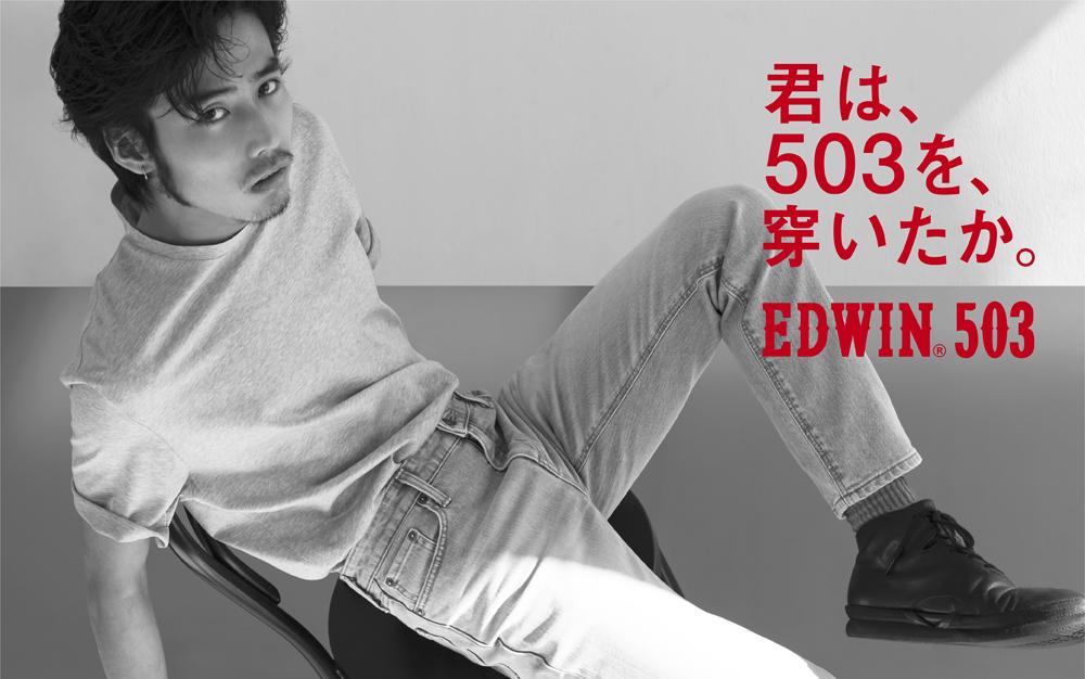 エドウイン503、尾崎豊『シェリー』をオリジナルカバーした、佐藤緋美出演キャン…