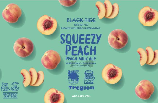 福島の桃を贅沢に使った2種類のクラフトビール『Squeezy Peach』が完成!!