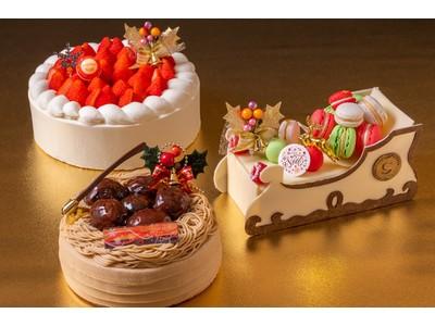 """人気の""""極上""""シリーズより、今年はクリスマス限定3種が登場 苺に栗、ピスタチオまで ホリデーシーズンを華やかに彩る豪華クリスマスケーキ「クリスマスコレクション2021」"""