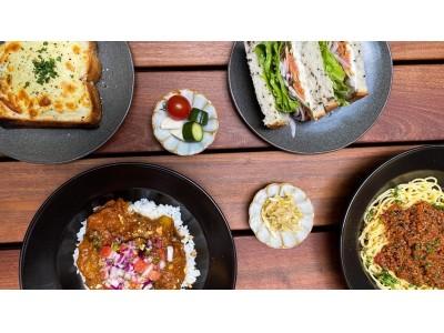 """【京都・西陣に新規オープン!】地元食材や生産者のストーリーを伝えるカフェ。""""地域交流拠点""""としての宿<KeFU stay&lounge>から地元食材をフル活用したカフェメニューをお届け。"""