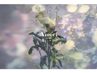 """Ameri VINTAGEが渋谷PARCO「POP BY JUN」に出現。3/20(土)より""""Ameri VINTAGE POP BY JUN""""を開催!"""