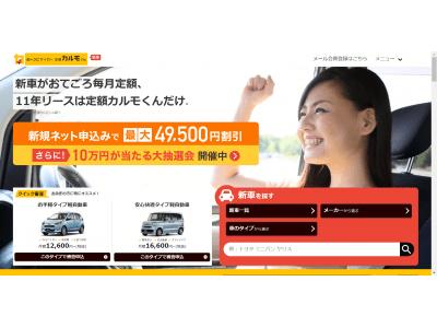 カルモくんはWebでも安心して車を選べるように車種紹介動画を配信開始。Webで車を買うことへの抵抗調査を受け